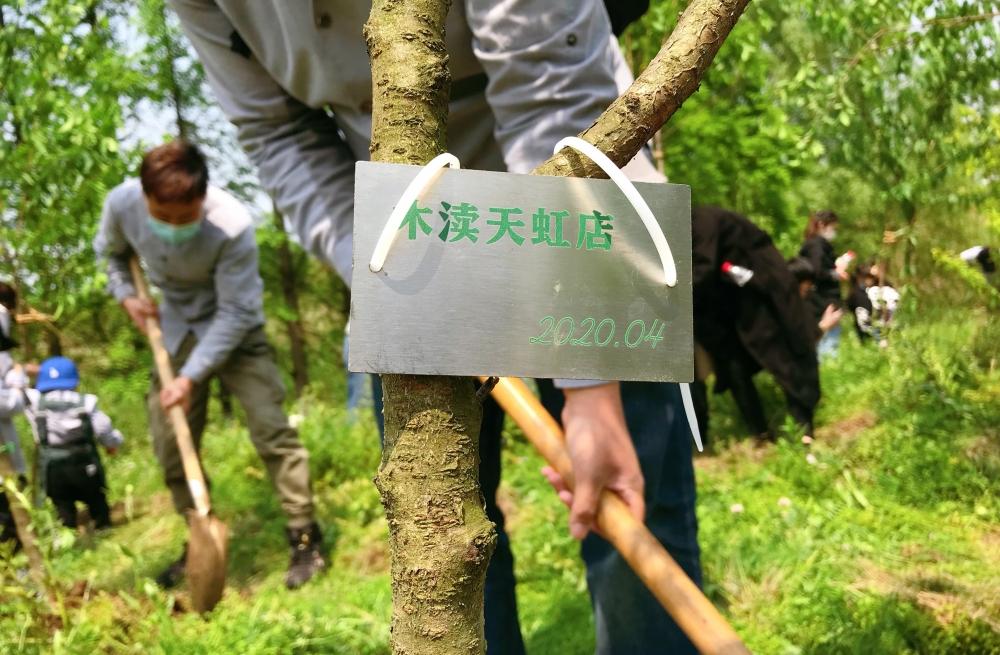 与一点点一起支持世界地球日 | 节能减碳 守护地球