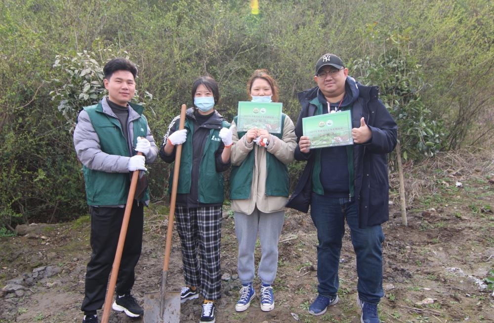 绿色行动 植树减碳